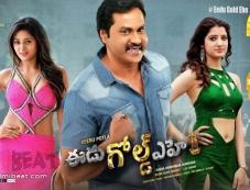 Eedu Gold Ehe Movie Poster Photos