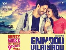 Ennodu Vilayadu Movie Poster Photos
