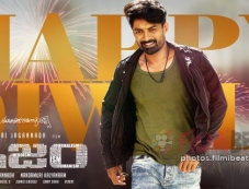ISM Movie Poster Photos