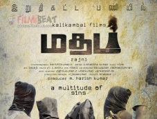 Madham Movie Poster Photos