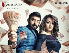 Sathuranga Vettai 2 Movie Poster Photos