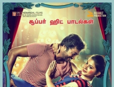 Vallavanukku Vallavan Movie Poster Photos