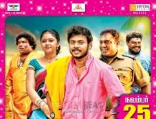 Virumandikkum Sivanandikkum Movie Poster Photos