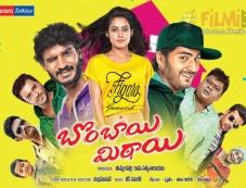 Bombai Mithai Movie Poster Photos