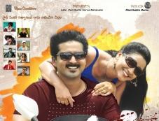 Nethra Movie Poster Photos