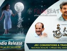 Sri Valli Movie Poster Photos