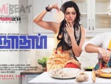 Vinodhan Movie Poster Photos