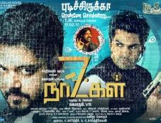7 Naatkal Movie Poster Photos
