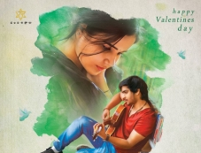 Amaram Akhilam Prema Movie Poster Photos
