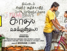 Kadhal Kasakuthaiya Movie Poster Photos