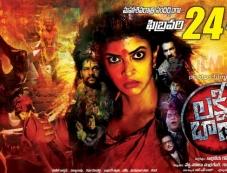 Lakshmi Bomb Movie Poster Photos