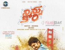 Ninnu Kori Movie Poster Photos