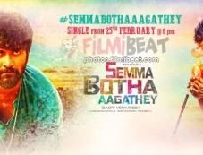 Semma Botha Aagatha Movie Poster Photos