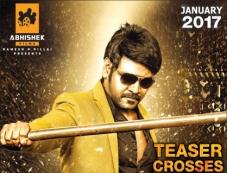 Shivalinga Movie Poster Photos