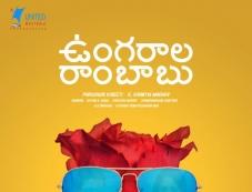 Ungarala Ramababu Movie Poster Photos