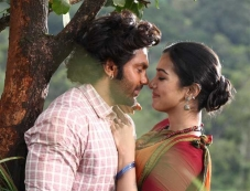 Kadamban Photos