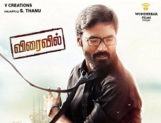 VIP 2 Posters Photos