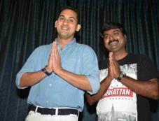 Humble Politican Nograj Trailer Launch Photos