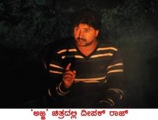 Ajja Photos