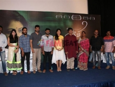 Aruvi Movie Press Meet Photos