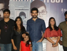 Sathya Sucess Meet Photos