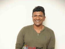 Anjaniputra Success Meet Photos