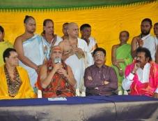 Dr M.Mohan Babu Taking Oath As Chairman Of Film Nagar Daiva Sannidhanam Photos