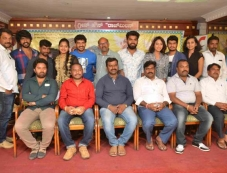 Janthar Manthar Press Meet Photos