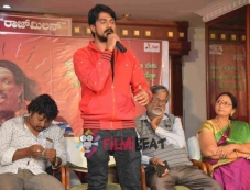 Ool Muniswamy Press Meet Photos