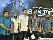 Kaaliyan Movie Title Launch Photos