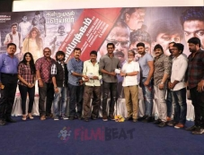 Nungambakkam Trailer Launch Photos