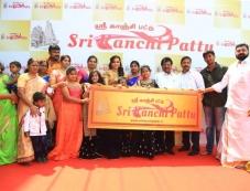 SriDivya Launches Sri Kanchi Pattu Photos