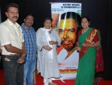 Nagarahavu 2018 Movie Press Meet Photos