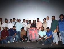 Peipasi Movie Audio Launch Photos