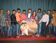 Samrtha Movie Audio Launch Photos