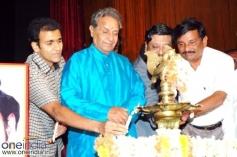 Raghavendra Rajkumar , KS Ashwath, and Ravi Belegere