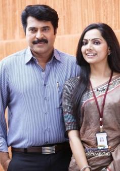 Mammootty and Samvrutha Sunil