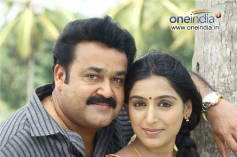 Mohanlal and Padmapriya