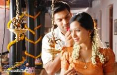 Arya and Preetika Rao