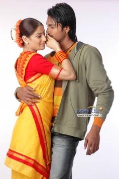 Aakanksha and Srikanth