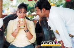 Prabhas and Charmy Kaur