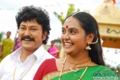 Ramkumar and Shruti