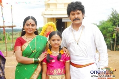 Shruti, Baby Kruthi and Ramkumar