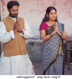 Suchendraprasad, Roopa Iyer