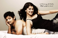 Jeeva and Taapsee Pannu