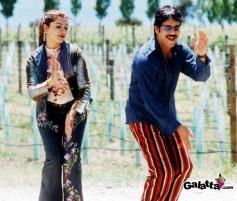 Nagarjuna and Aarti Agarwal