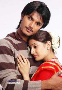 Srikanth and Aakanksha