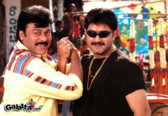 Chiranjeevi and Srikanth