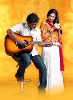 Cheran and Haripriya