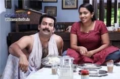 Prithviraj and Mallika